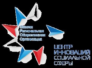 Центр инноваций социальной сферы
